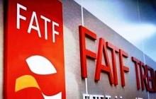 Монгол Улс ФАТФ-ын саарал жагсаалтаас гарлаа