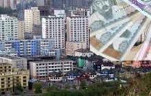 Ипотекийн зээл авсан 30 гаруй мянган иргэн санхүүгийн эрсдэлээ даатгуулжээ