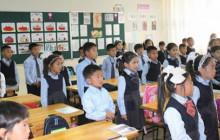 ЕБС-ийн сурагчид өнөөдөр хичээллээд амарна