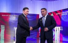 АНУ-ЫН THE EPOCH TIMES САЙТ: АНУ-ын сенатчид Монголын ардчилалд аюул учраад байна гэлээ
