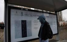 """""""Мөнх тэнгэрийн бичиг"""" уран бичлэгийн үзэсгэлэнгээс шалгарсан бүтээлүүдийг гудамжны мэдээллийн самбарт байрлуулжээ"""
