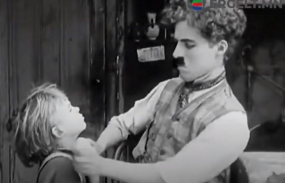Чарли Чаплины охиндоо бичсэн захидал