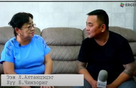 Б.Чинзориг: Ээжээ та тэнгэрт одсон аавыг минь санадаг уу