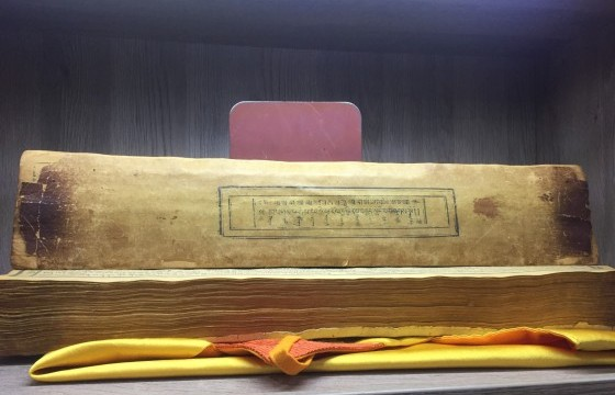 Монгол бичгээр хэвлэсэн ховор ном, судар, гар бичмэлийн үзэсгэлэн дэлгэгдлээ
