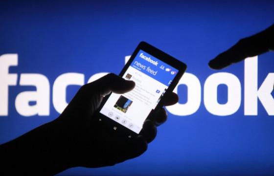 ХАВТАСТ ХЭРЭГ:  Салсан найз бүсгүйгийнхээ нүцгэн зургийг цахим сүлжээнд нийтлэх оролдлого хийгээд торгуулжээ