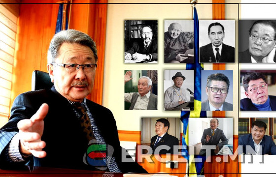 ШУА-ийн ерөнхийлөгч Д.РЭГДЭЛ: Монголын шилдэг 11 эрдэмтэн