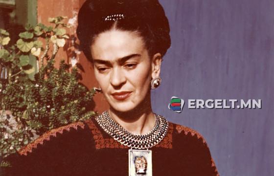 Зураач Фрида Кало нөхөр Диего Риверад бичсэн захидал