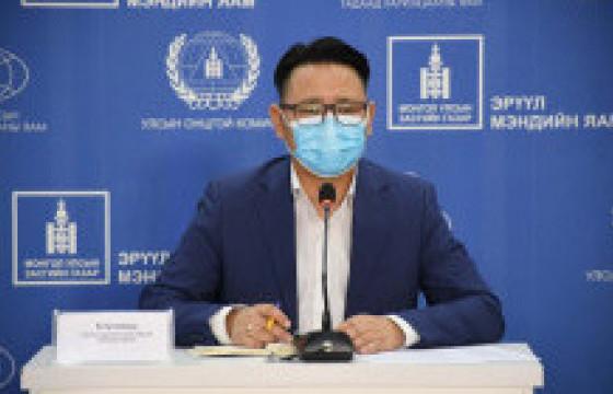 Б.УУГАНБАЯР: Өнгөрсөн 24 цагийн хугацаанд 1225 хүн эдгэрч, эмнэлгээс гарлаа