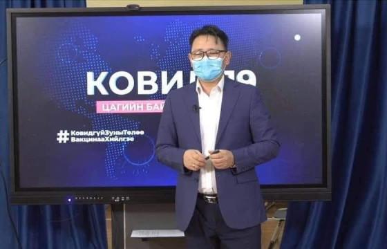 553 хүнээс коронавирусийн халдвар илэрч, таван хүн нас баржээ