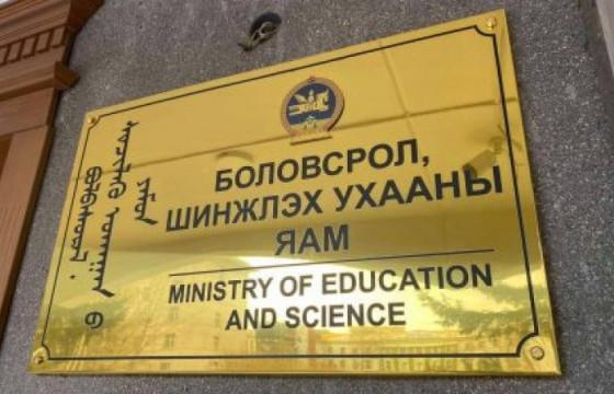 БШУЯ: Боловсролын зээлийн сан санхүүжилтгүй болсон гэдэг худал мэдээлэл