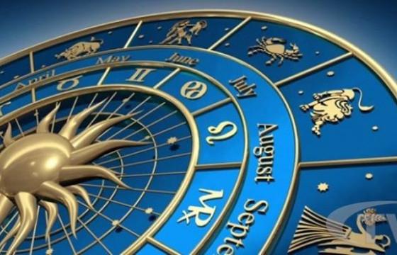 ЗУРХАЙ: Өдрийн сайн цаг нь хулгана, бар, туулай, морь, хонь, тахиа болой