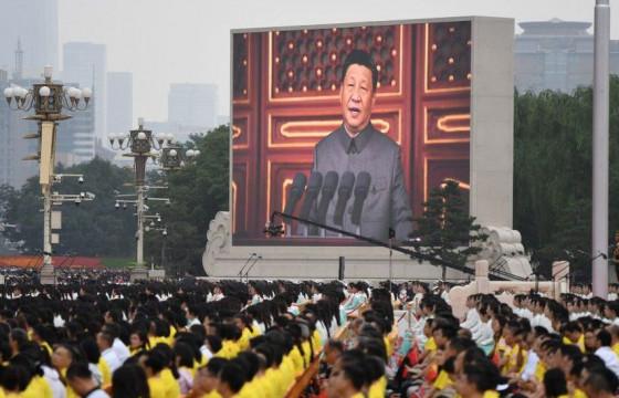 БНХАУ Коммунист намын 100 жилийн ойн баяраа тэмдэглэж байна