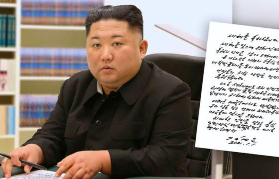 Ким Жон Ун Ерөнхийлөгч У.Хүрэлсүхэд баярын захидал илгээжээ