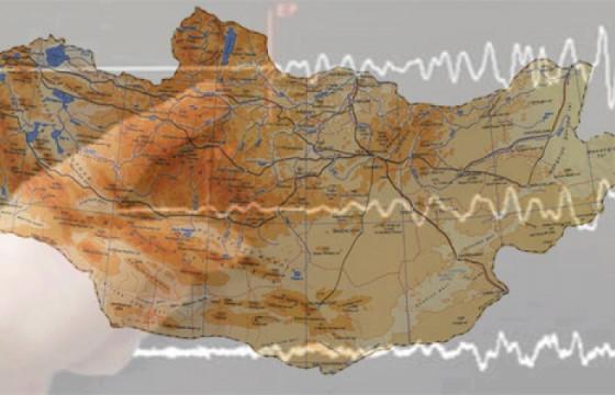 Сэлэнгэ аймгийн Ерөө суманд болсон газар хөдлөлт Улаанбаатар хотод мэдрэгджээ