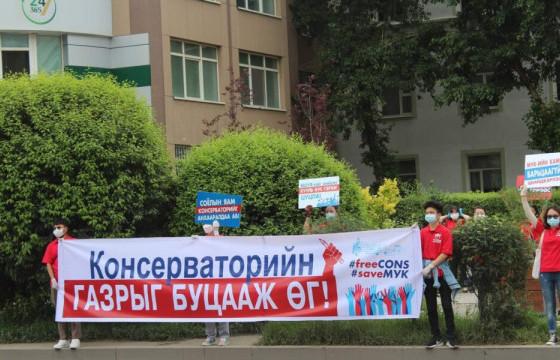 БШУ-ны сайд Л.Энх-Амгалан Монгол Улсын Консерваторийн газарт хууль бус барилга барих гэрээг хүчингүй болголоо